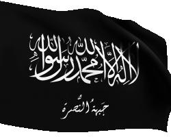بيان من جبهة النصرة لجماعة البغدادي (( وقد أعذر من أنذر ))