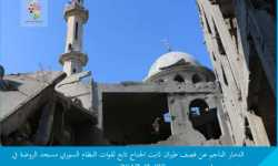 تقرير يوثق 114 حادثة اعتداء على المراكز الحيوية في سوريا خلال آذار الماضي