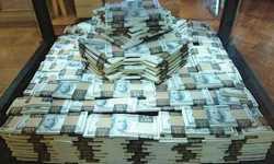 مليون دولار