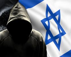 الاحتلال الإسرائيلي يرفض التعليق على تقرير يتهم