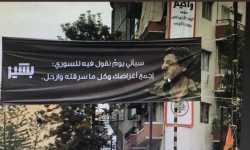 بعد مقتل سائق سوري..الائتلاف يحذر من تنامي ظاهرة العنصرية ضد السوريين في لبنان