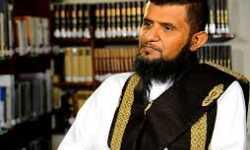 التفوق الشيعي