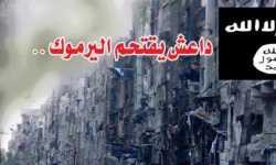 تبيين بعض النقاط على بيان جبهة النصرة في أحداث مخيم اليرموك