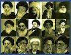 إيران واسمي عمر وعائشة