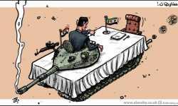 سورية.. الحوار