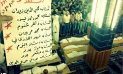 النظام ينكل بأهالي صحفيين سوريين