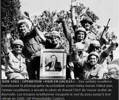 هل يرفع الجيش الإسرائيلي صور بشار مجدداً؟