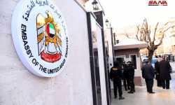 بعد أن دعمته سراً.. الإمارات تعيد فتح سفارتها لدى نظام الأسد