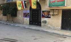 الميليشيات الإيرانية تستولي على منازل المدنيين في ديرالزور