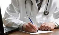 المكتب الطبي في الباب يحدّد أجرة معاينة الأطباء