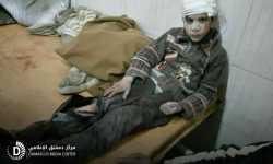 إبادة جماعية: نحو خمسين شهيداً و200 جريح في الغوطة الشرقية