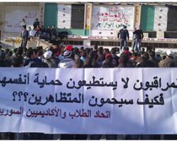 بعثة المراقبين العرب لسوريا.. إنصاف للشعب أم مهلة للنظام الفاسد؟!