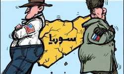 هزيمة الغرب في سورية