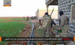 الثوار يستعيدون المزيد من القرى في ريف إدلب الجنوبي