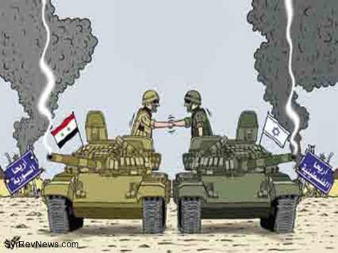 الجيش السوري حبيب إسرائيل المفضل!