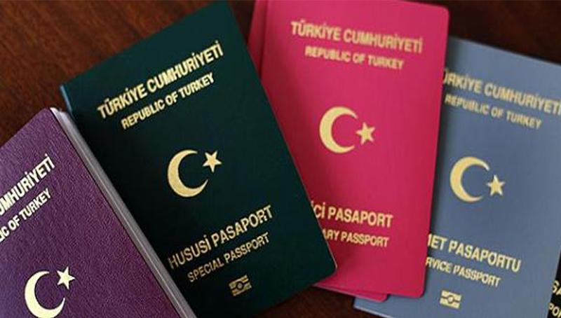 تركيا تقر تعديلات جديدة لتجنيس المستثمرين الأجانب