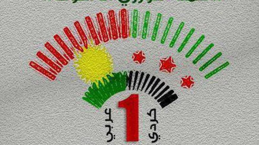 الأكراد .. والثورة
