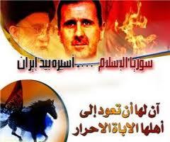 من ينقذ حرائر الشام