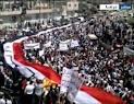 عشرات الآلاف يتظاهرون في عدة مدن سورية بجمعة إسقاط الشرعية