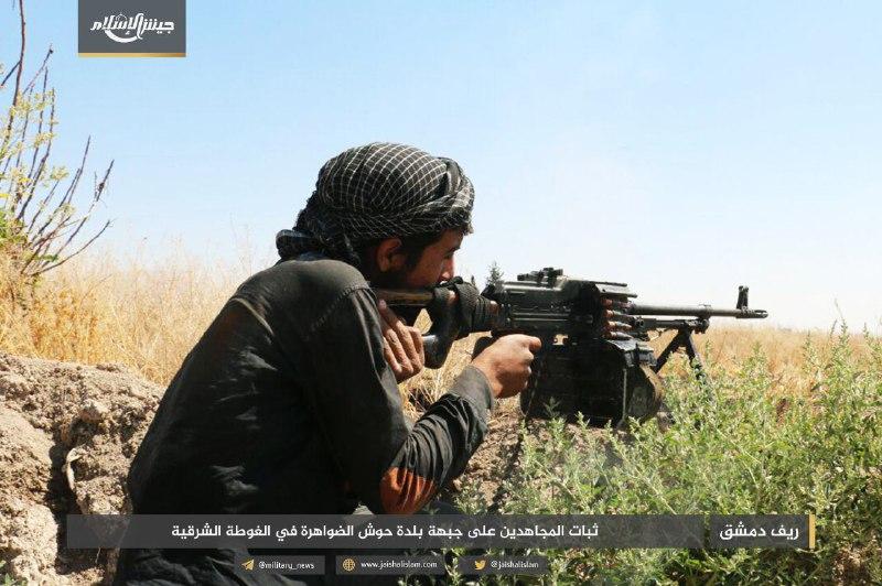اشتباكات عنيفة على جبهة حوش نصري في الغوطة الشرقية