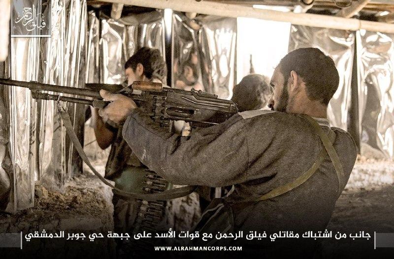 النظام يوجه بصره نحو جوبر، قصف عنيف ومحاولات اقتحام فاشلة