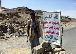 الحوثيون يخوضون حربهم الشيعية بسوريا