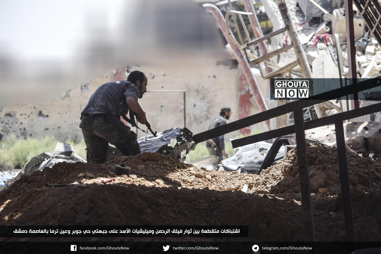 مصرع 30 عنصراً للفرقة الرابعة في معارك عنيفة شرق دمشق