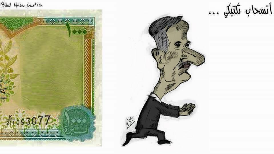 حافظ الأسد ينسحب تكتيكياً