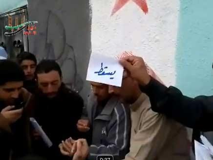 مناطق سورية تقاطع الانتخابات.. وبلدة تصوت بعبارات