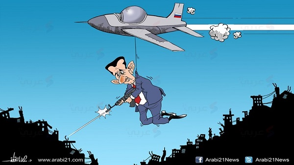 «الأسد إلى الأبد»... من دمشق وحلب إلى شارلوتسفيل