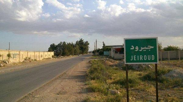 اتفاق مصالحة بين قوات النظام وأهالي القلمون الشرقي.. تعرف على تفاصيله