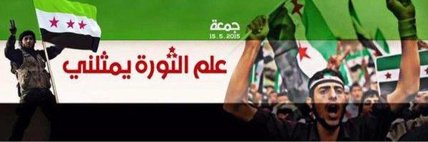 ناشطون يطلقون حملة لمطالبة