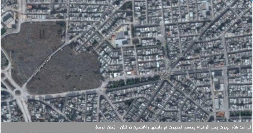 وثيقة دامغة.. النظام يقر بقتل 23 سورياً على يد