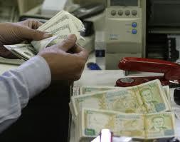 تأبين العملة السورية