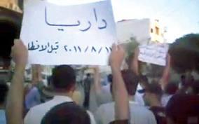 بيان بخصوص اعتقال بعض شباب داريا