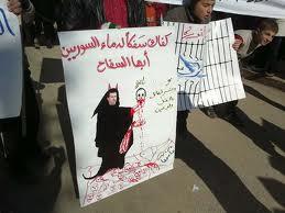 أخبار يوم الجمعة 20-1-2012م (جمعة معتقلي الثورة)