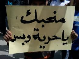 الثورة السورية واللحظة الحرجة