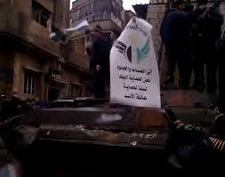 أيام سوريا القادمة