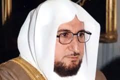 بيان د. عبد الكريم بكار حول الأحداث في سوريا