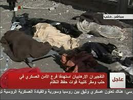 تفجيرات حلب ما بين(؟) و (!)