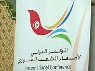 نص بيان مؤتمر «أصدقاء الشعب السوري».. في تونس