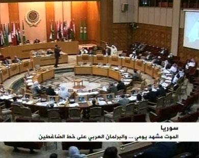 إجراءات نقل البرلمان العربي من دمشق