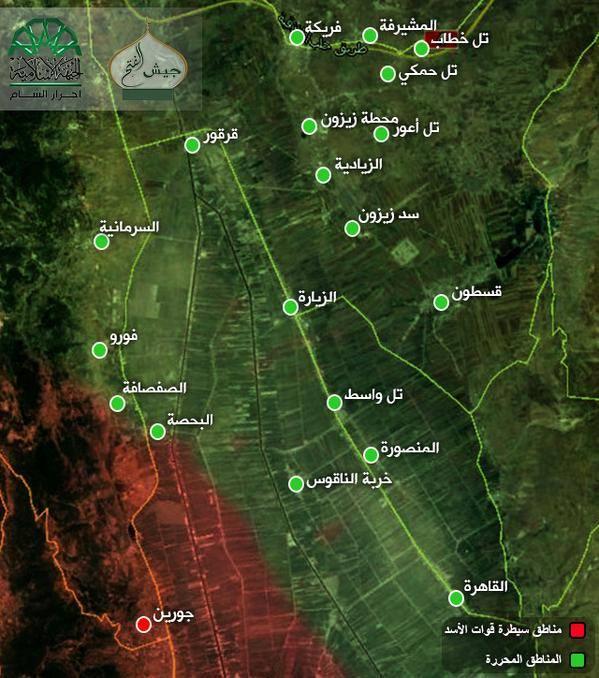 نشرة أخبار سوريا- أكثر من 100 قتيل من قوات أسد في جبهات حماة وإدلب، واستعادة السيطرة على قرى الزيارة وتل واسط والمنصورة والمشيك وحاجز التنمية بسهل الغاب -(26_8_2015)
