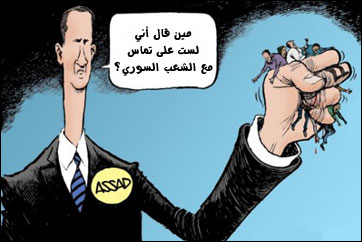 ترجمة شعار (الله سورية بشار وبس) بلغة النظام