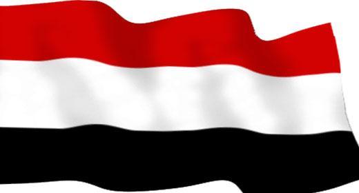 بيان هيئة علماء اليمن تجاه العدوان الروسي على سوريا