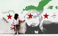 بعد عام تأملات ثورية سلسلة(6)  فلنمح العار عن جبين سوريا