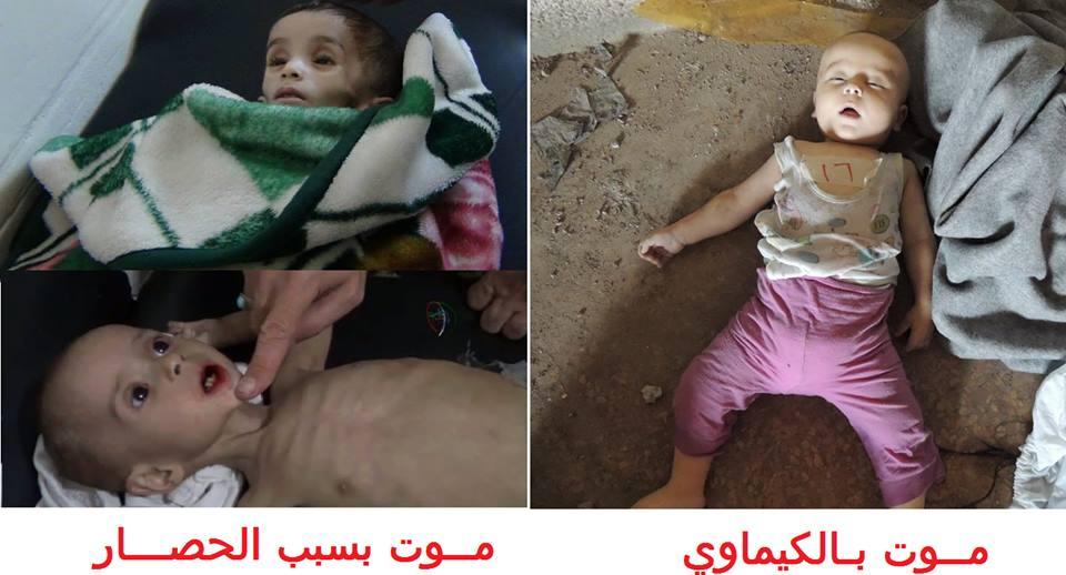 الوضع بسوريا ودمشق وريفها: في أحدث تقرير