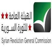 ترحيب بانتساب تنسيقية طرابلس الشام