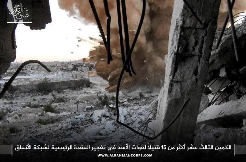 صفعة جديدة لقوات النظام.. 15 قتيلاً في تفجير نفق على جبهة عين ترما في الغوطة الشرقية