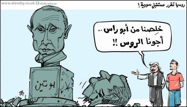 سلام دولي أم حل روسي؟